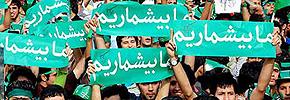 ایران، سال یک