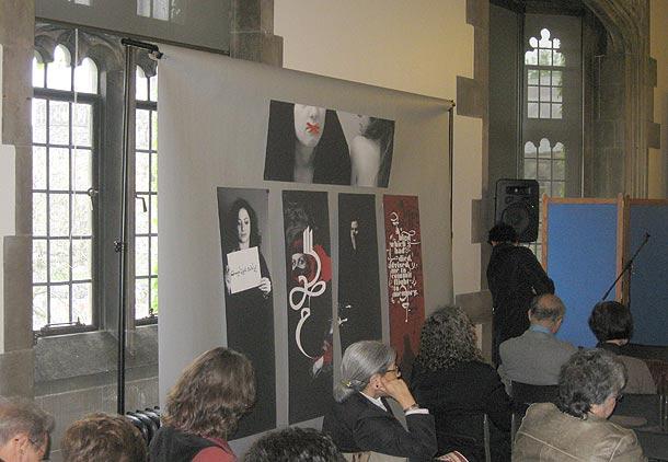 کنفرانس فمینیست ها در هارت هاوس