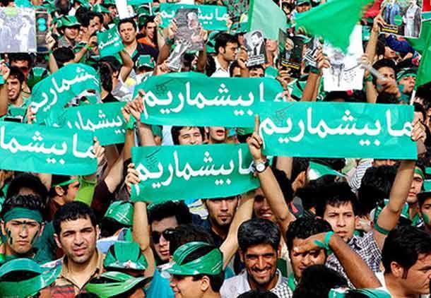 در پیوند با سالگرد جنبش سبز