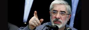 منشور پیشنهادی موسوی برای جنبش سبز