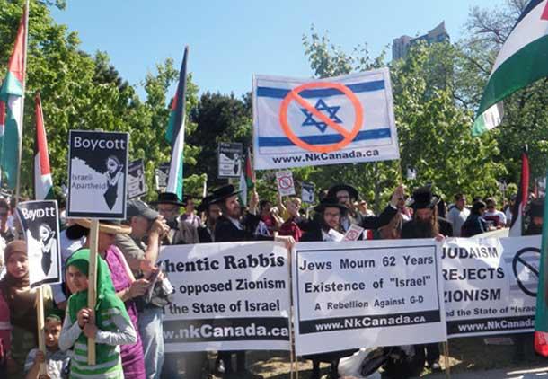تظاهرات اعتراضی به حضور نخست وزیر اسرائیل در تورنتو