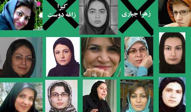 زنان زندانی در آستانه سالگرد ۲۲ خرداد