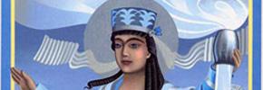 سیمای کدام زن و کدام تاریخ؟