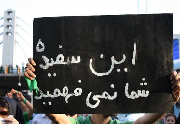 چرا به دکتر مریدی رای می دهم؟/ اسد مذنبی