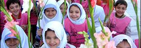 آموزش و پرورش در ایرانِ اسلامی