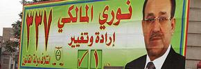 معضل نخست وزیری در عراق