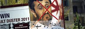 مسافرت احمدی نژاد به لبنان و اوضاع این کشور