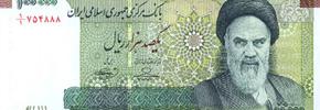 تومن، کیلوئی یک دلار/ میرزا تقی خان