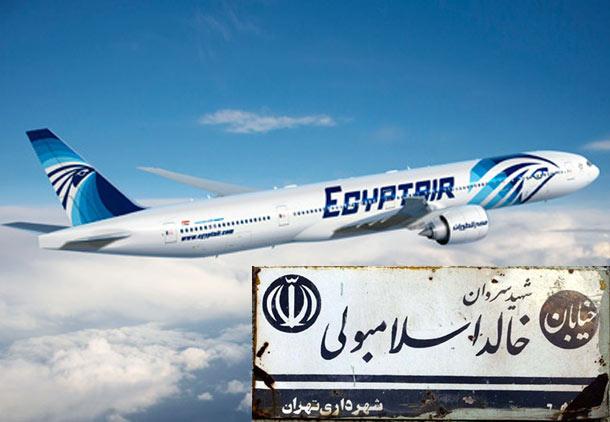 برقراری خط هوایی بین تهران و قاهره: مُهری بر پایان انقلاب ایران