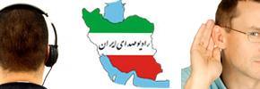 Tehranto's Fourth Estate:  Interview with Radio Seda-ye Iran's Afsaneh Ahmadi