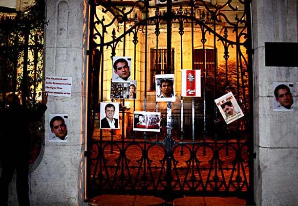 تظاهرات مقابل سفارت ایران در پاریس در اعتراض به اعدام حسین خضری