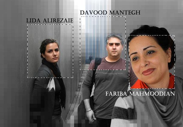 نمایشگاه نقاشی سه هنرمند ایرانی/ شهروند