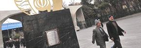 بنای یادبود ساندیس شبانه برچیده شد/ میرزاتقی خان