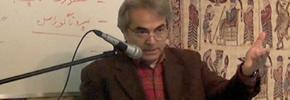 درس های فلسفه ی دکتر عطا هودشتیان از رادیو پارازیت