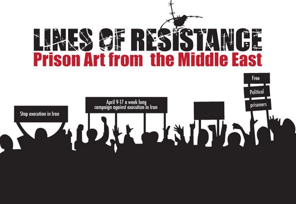 خطوط مقاومت: هنر زندانیان سیاسی خاورمیانه