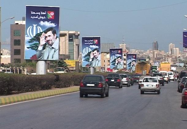 سمت و سوی سیاست های ایران  در منطقه/ یوسف عزیزی بنی طرف