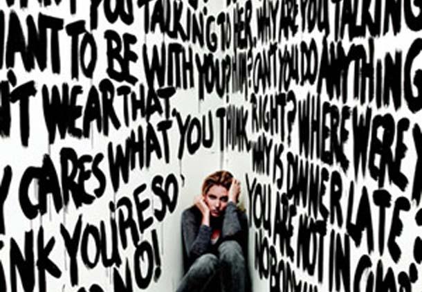 تحلیل روانشناختی خشونت کلامی/ دکتر محمود صادقی
