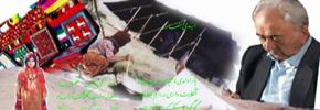 در سالگرد کوچ ابدی بزرگ استادمان محمد بهمن بیگی/ علیرضا جهانگیری