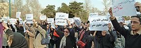 زنان ایران، صد سال مبارزه برای آزادی و حقوق قانونی/ هایده مغیثی