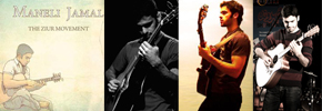 Countdown to Tirgan Festival: This is NOT just a Guitar
