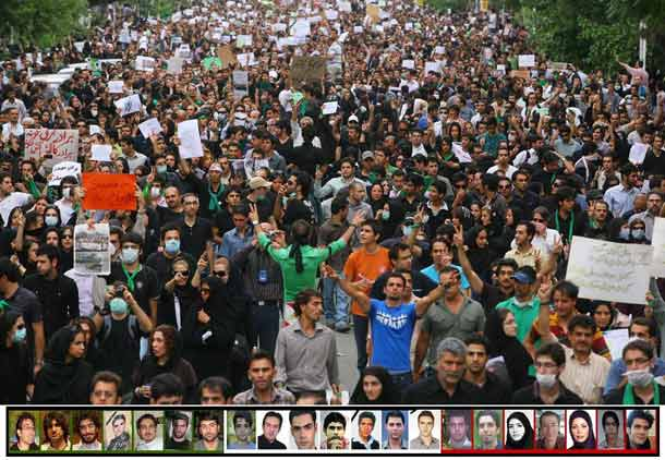 بزرگداشت دومین سالگرد جنبش آزادی خواهی مردم ایران