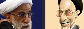 رهبر باید مردم را ببخشد و بیامرزد!/ میرزا تقی خان