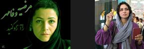 هجوم به هنرمندان از هراس رژیم است/ حسن زرهی