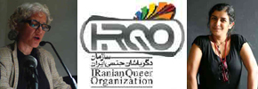 Organizing Tehranto: The Other Iranian Queer Organization