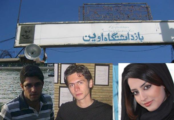 خبرهای مربوط به زندانیان سیاسی ـ عقیدتی