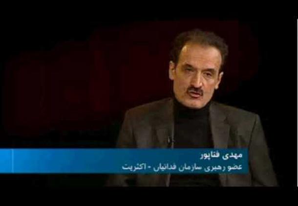 چرا حکومت اسلامی در ایران
