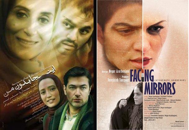 سی و پنجمین دوره جشنواره جهانی فیلم مونترال/ علی شریفیان