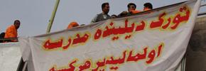 آیا جنبش ملیت ها در ایران رو به رادیکالیسم دارد؟/ یوسف عزیزی بنی طرف