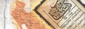 در تعقیب پاسخهای آقای پیروز صادقی!/آرش خارابی