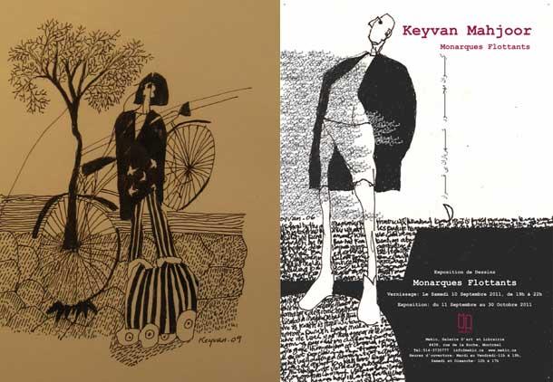 اولین نمایشگاه نقاشی کیوان مهجور «شهریاران بی قرار»/ علی شریفیان