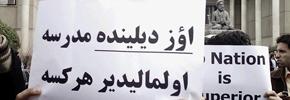 پیرامون انجمن قلم آذربایجان جنوبی (ایران)/ علی قره جه لو