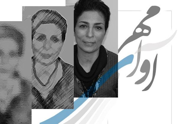 آوای مهر از تهران تا تورنتو / فرح طاهری