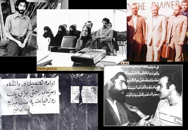 سالشمار تاریخ جمهوری اسلامی ایران