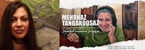 ورای لبخند، نمایشگاه نقاشی های مهرناز تنباکوساز/ علی شریفیان