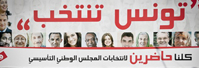 """انتخابات تونس و پیروزی """"جنبش نهضت اسلامی""""/ احمد مزارعی"""