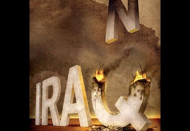 توده ای های جدید/محمد برقعی