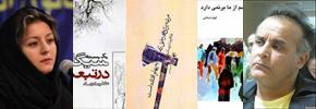 در سوگ دو شاعر جوان/حسن زرهی