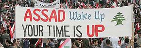شرایط عینی و ذهنی جامعه سوریه/یوسف عزیزی بنی طرف