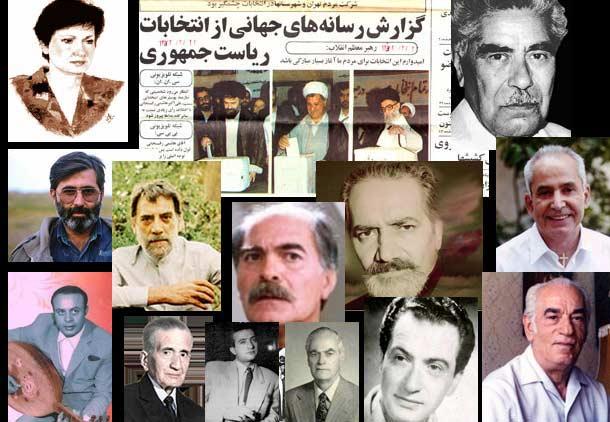 خودسوزی دکتر هما دارابی در اعتراض به حجاب اسلامی/رویدادهای مهم سال ۱۳۷۲