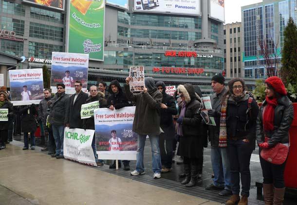 تجمع در تورنتو در اعتراض به حکم اعدام سعید ملک پور و حکم دیپورت کاووس صوفی