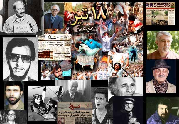"""بسته شدن """"سلام""""، واقعه ۱۸ تیر کوی دانشگاه تهران و…/ رویدادهای مهم سال ۱۳۷۸"""