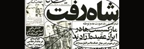 ایران خود را در حال جنگ با اسرائیل می داند/پیروز صادقی