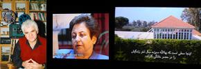نمایش فیلم تابوی ایرانی در تورنتو
