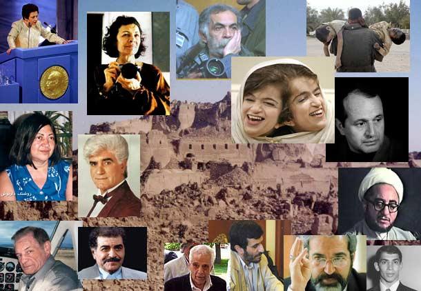 وقوع زلزله مرگبار و ویرانگر بم/اهدای جایزه صلح نوبل به شیرین عبادی، قتل زهرا کاظمی در زندان اوین/ رویدادهای مهم سال ۱۳۸۲