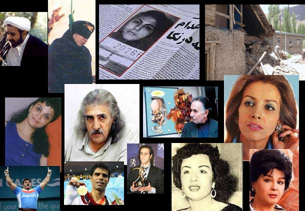 سال اعدام عاطفه، فوتسال ایران قهرمان آسیا، دختران ۶۴ درصد قبول شدگان کنکور،/ رویدادهای مهم سال ۱۳۸۳