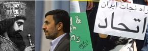 ایرانیان کانادا، از مهاجرت تا حاشیه نشینی/دکتر اسحق نیشتریان